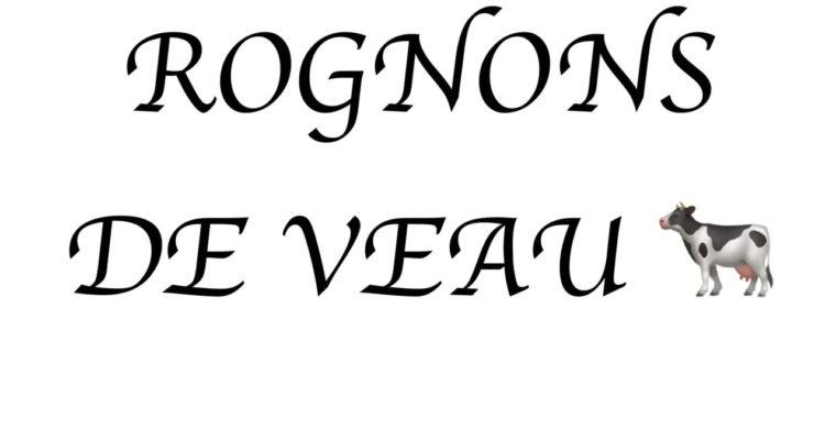 牛の腎臓レシピ (Rognons de veau)